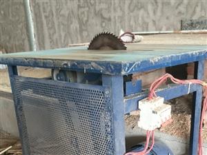 木工台锯  三相电的     用了不到一个月