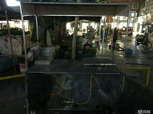 小吃車  鐵板燒 炸鍋 低價出售 交易地點汝州市區