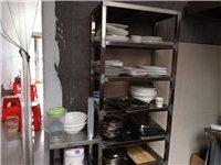 飯店不干了還有兩個貨架廚房用品和五張長方形桌子對外轉讓