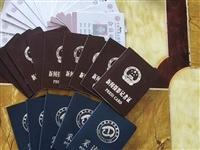 【新聞攝影記者證】 有效期6年????15天出證 ??由中國風景區攝影網(國家工信部備案部門)頒...
