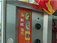 一个蒸包子的    也可以做煲仔饭      一个蒸米饭的蒸箱       30个蒸笼不锈钢的   ...
