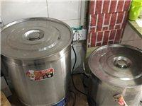 兩個保溫桶可以煮面 蒸包子 全新的