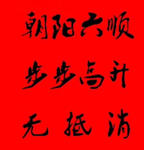 本地-朝阳靓号,想当便宜特价100到500一个四连2600起联系电话18424064444