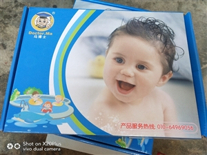 馬博士寶寶游泳圈,套脖的,50一個出售,全新