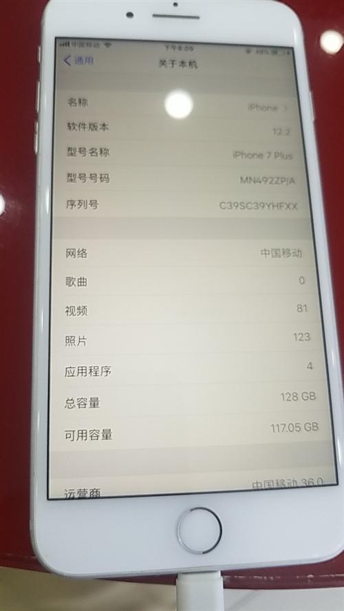 自用苹果7p,国行,128g,便宜出售。非常流畅不卡顿,只换过玻璃盖板,其他都是原装。