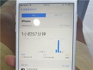 个人自用苹果7p,128g,国行,现在便宜出售。非常流畅不卡顿,吃鸡神器,只换过玻璃盖板,其他都是原...