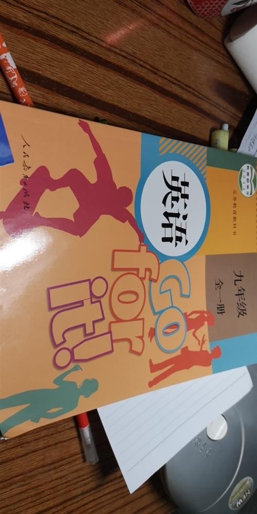 全新九年级全一册教材,八年级上册,七年级上册教材,八年级上教师用书,打包价40元四本书,
