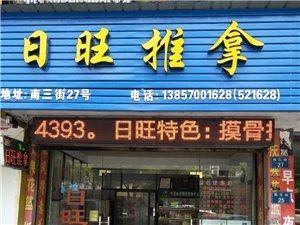 澳门赌博网站市南三街27号临街店面出售,价格面议