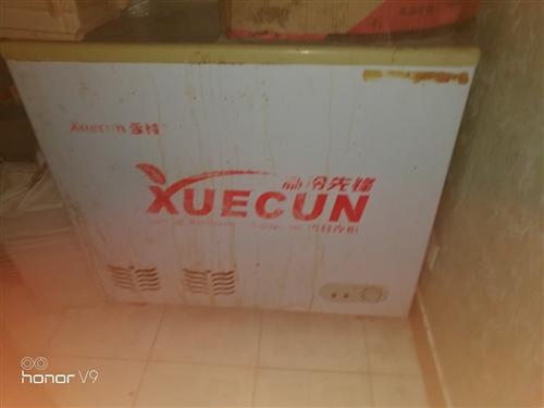 出售刚换下来的冰柜一台,海尔冰箱190一台