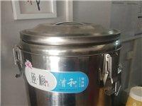 不銹鋼保溫茶水桶