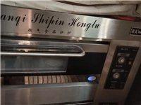 刚用两个月新的烤炉发酵柜打蛋机冰箱等转让,需要的赶紧联系……