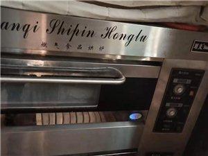 刚用两个月♂新的烤炉发酵柜打蛋机冰箱▲等转让�y,需要的赶除非是破�_�@�I域紧联系……
