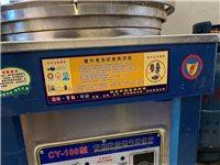 低价处理!!!商用燃气型电饼档烤饼锅,锅直径52厘米高3厘米,在下街民族会场,同城交易不配送