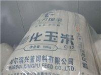 便宜賣,便宜賣,玉米面,有600kg,袋裝,可以做飼料。