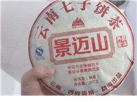 2008储藏的干仓普洱  已储存11年 326克  寻找懂茶的人  低价出售