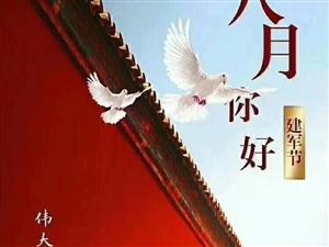 北京聯通后8位生日號,套餐隨意,本人去營業廳實名,現卡! 更多空號個性號審批聯系139105797...