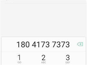 18041737373 精品营口本地手机靓号 无低消 可过户  价格可小刀