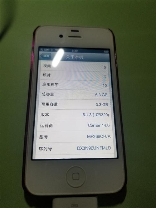苹果4s 16g 国行 插卡急用  100块钱 县城交易