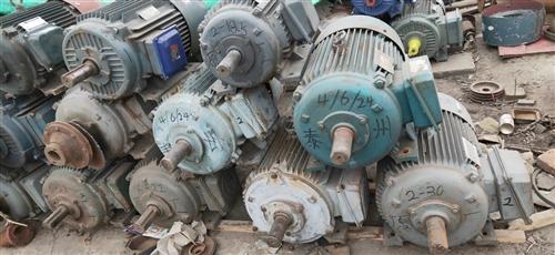 出售各種型號閑置電動機、電焊機、潛水泵,質量好!價格低!  電話:13845972673      ...