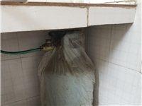 炉灶,用的很爱惜,因搬迁,便宜处理
