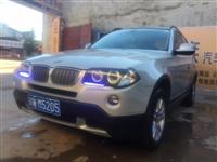 急用钱超低价出售进口宝马X3配置全,油耗低,随时可以看车,试乘试驾,需要的联系18011074321