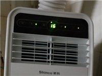 全新一体空调机 无需加水 加冰  制冷效果杠杠滴   联系电话1818153073