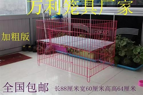 求購這樣的狗籠子