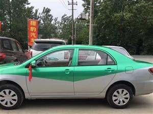 新出租車轉讓,家裡人做生意沒有人開,有想買的朋友可以電話聯系17637622292