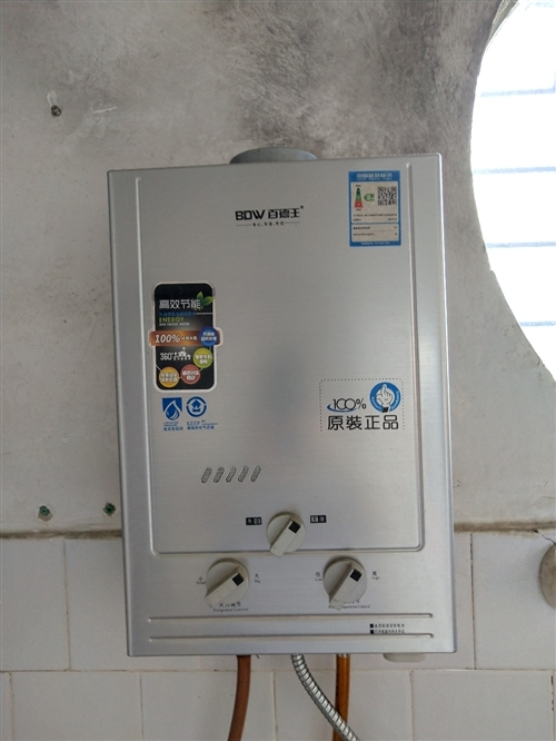 煤气热天雷珠�乃��w�绕�浮了出�硭�器,才使□用半年,因搬家□ 没地方放,现�e低价处理。