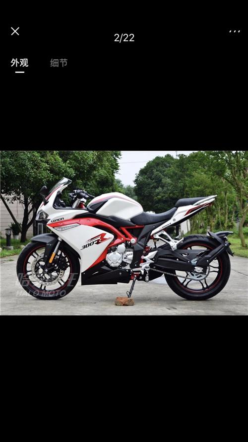 出售一輛踏板摩托車,2019年6月份還是7月份買的。反正距離2019年8月6號為止。不到兩個月,人不...