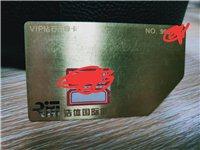 終身一帶一健身卡,雙人卡,需要的聯系電話,17638757000