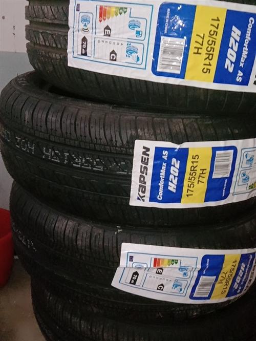 全新轮胎4条 175/55R15  未使用,低价出售