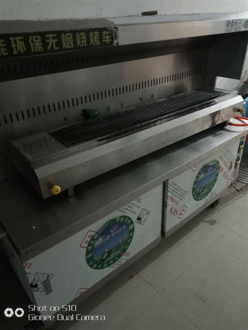 绿色环保烧烤机,九成新,有需要的请带走