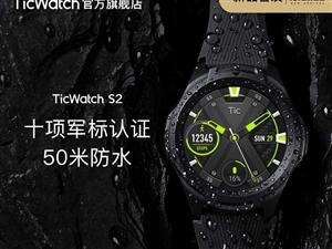 TicWatch S2 军标运动智能手表 我是三星重度用户这个不适合我,5月18日到手贴了原装的钢化...