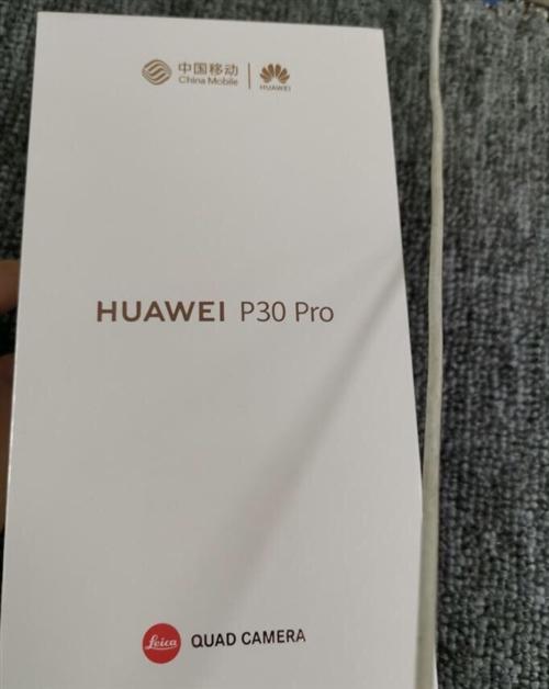 全新未拆封華為P30pro極光色8+256g移動全網通版,全國聯保到2020年9月份,移動版全網通是...
