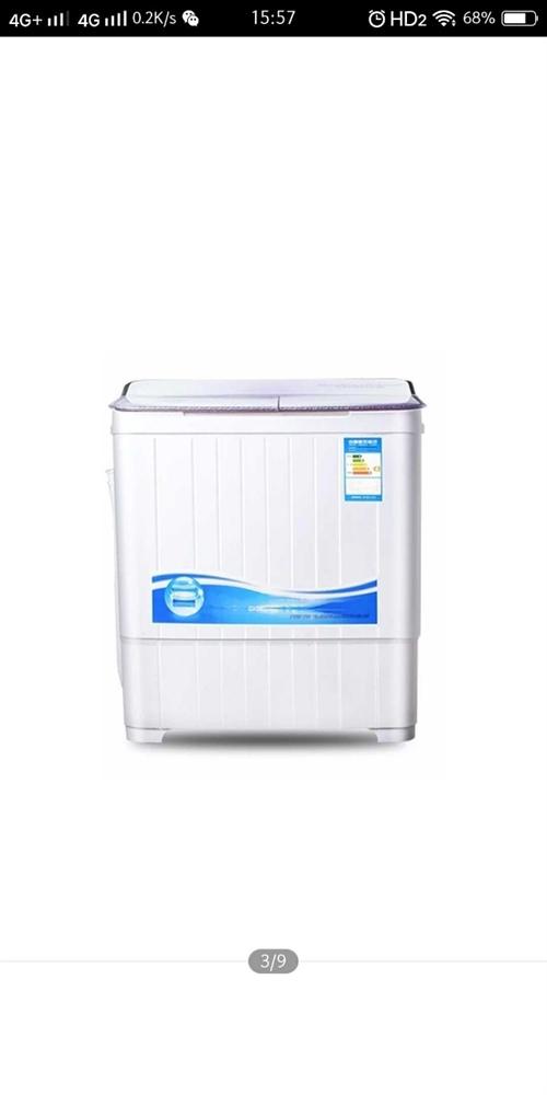 全新洗衣机,只用过一次(因公寓提供全自动洗衣机,所以搁置),一人到两人居住均可使用