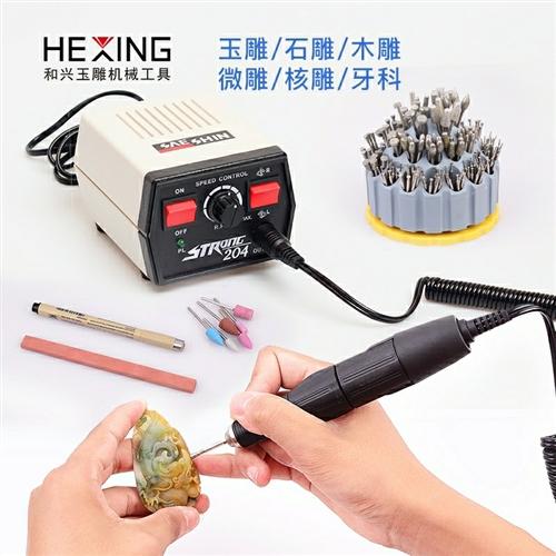 求购一台二手世新204牙机或者,充电式电磨机,有家里闲置不用的拿来换钱了!