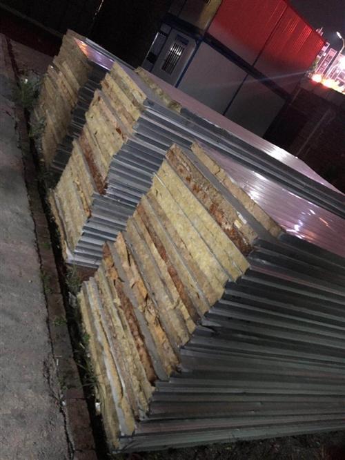 活動板房防火板,低價處理,2.6米長,30一塊。一塊幾十斤,有需要的過來看。