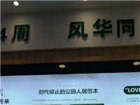 華星公園里,自貿大街中段,一梯兩戶版式樓,兩梯 四戶板簡結合,高綠化,低密度,公園大宅。 小區配套...