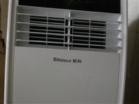 夏天来了如果还在吹风扇,就对不起自己   新科空调一体机 买一个月不到,可以说是全新的,票价120...