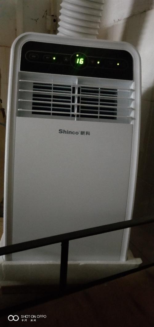 夏天來了如果還在吹風扇,就對不起自己   新科空調一體機 買一個月不到,可以說是全新的,票價120...