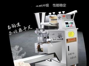 最新型防手工饺子机 2018年购入购买可以教授加工技术