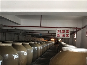 08年�齑胬暇浦两瘢�茅�_�53度�u香型白酒,需要的老板速速砸�巍k��:15329929938(微信同...