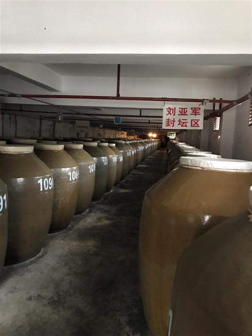 08年庫存老酒至今,茅臺鎮53度醬香型白酒,需要的老板速速砸單。電話:15329929938(微信同...