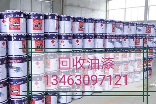 回收庫存,過期,企業轉產剩餘的化工原料。