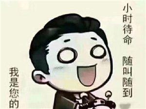 �W府雅苑,三房��d�尚l,112.4平,74�f