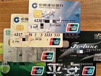 實力安排各大銀行卡靚號 建設6-8A少量9A-10A 中國銀行財富卡6-8A 交通銀行沃德卡5...