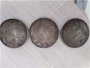 袁大�^,一��三年一��九年一��十年,三枚全部出售 �r格800/888一枚
