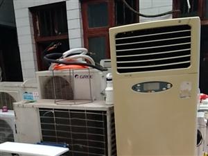 低价低价空调维修移机回收销
