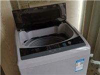 Midea/美的 MB55V30 5.5公斤KG迷你全自动波轮洗衣机1月买的